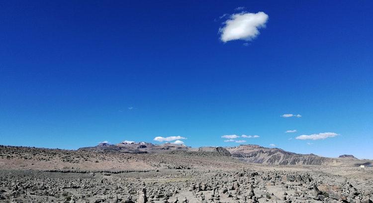 Mirador de volcanes Chiguata