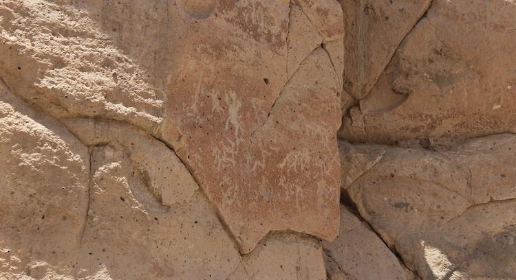 Petroglifos de Culebrillas