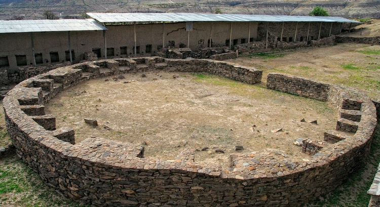 Complejo arqueológico Wari