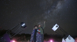 Astronomical Tour
